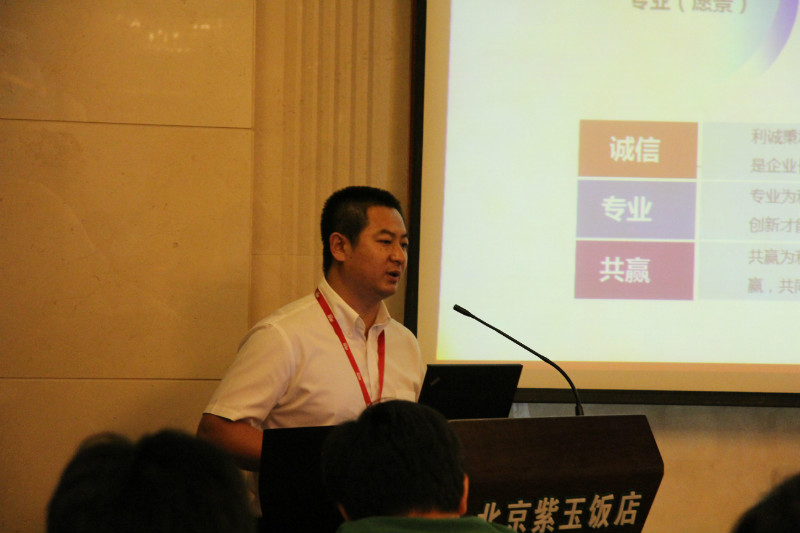 進入發展醫藥批發企業信息化領域,成為北京地區唯一實施交付GSP、GMP用友機構