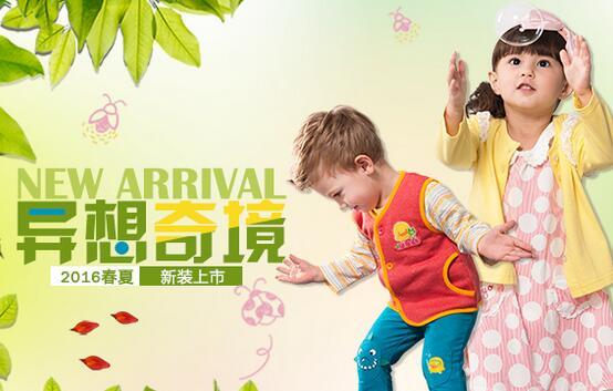 上海黃色小鴨貿易有限公司