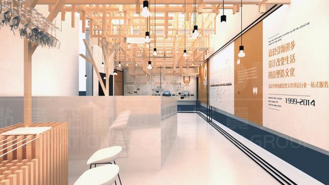 北京点意空间展览展示有限公司
