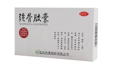 北京岐黃制藥有限公司