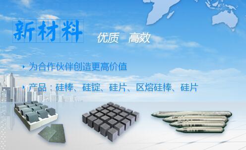 北京京运通科技股份有限公司