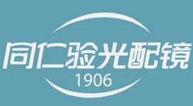 北京同仁醫學科技開發公司