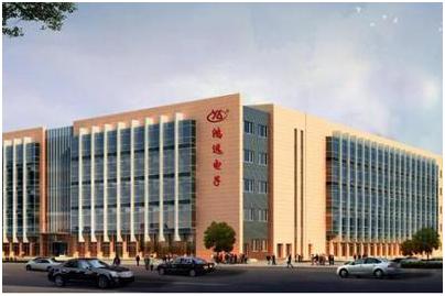 北京元六鸿远电子技术有限公司